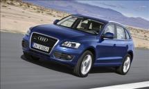 2011 Audi Q5 2.0T quatro Tiptronic (855)