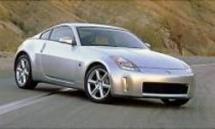 2003 Infiniti G 35 Sport Coupe LTHR (446)