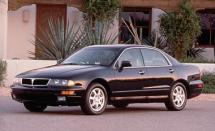 1998 Mitsubishi Diamante ES (175)