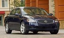 2005 Nissan Altima SER 4-Door Sedan (563)