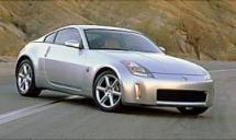 2004 Nissan 350 Z Roadster (507)