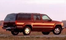1999 GMC Suburban (245)