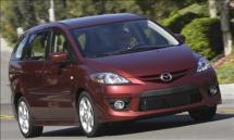 2008 Mazda 5 Grand Touring AT (709)