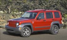 2010 Jeep Liberty 4X4 (751)
