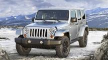2012 Jeep Wrangler Unlimited Rubicon 4X4 (929)